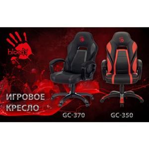 Плюс два: новые геймерские кресла A4 Bloody GC-350 и GC-370