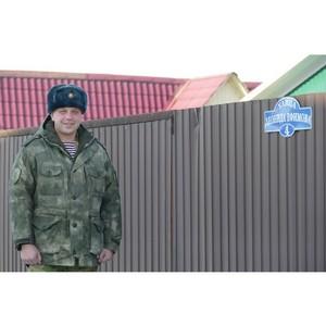 Автограф Победы: Герой Советского Союза Ефимов Леонид Николаевич