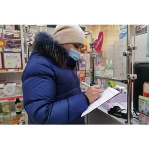 Активисты ОНФ выявили в аптеках нехватку противовирусных препаратов