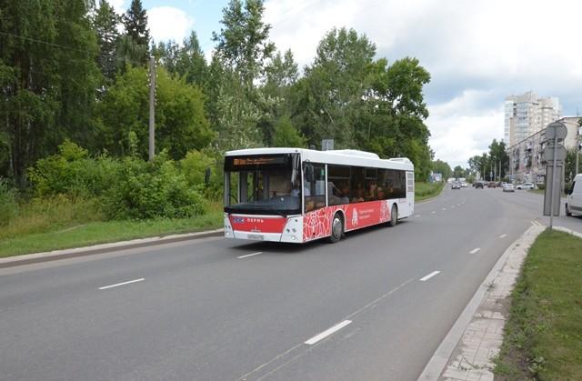 Пермь повышает качество городского транспорта