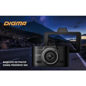 Видеорегистратор Digma FreeDrive 560: практичное решение