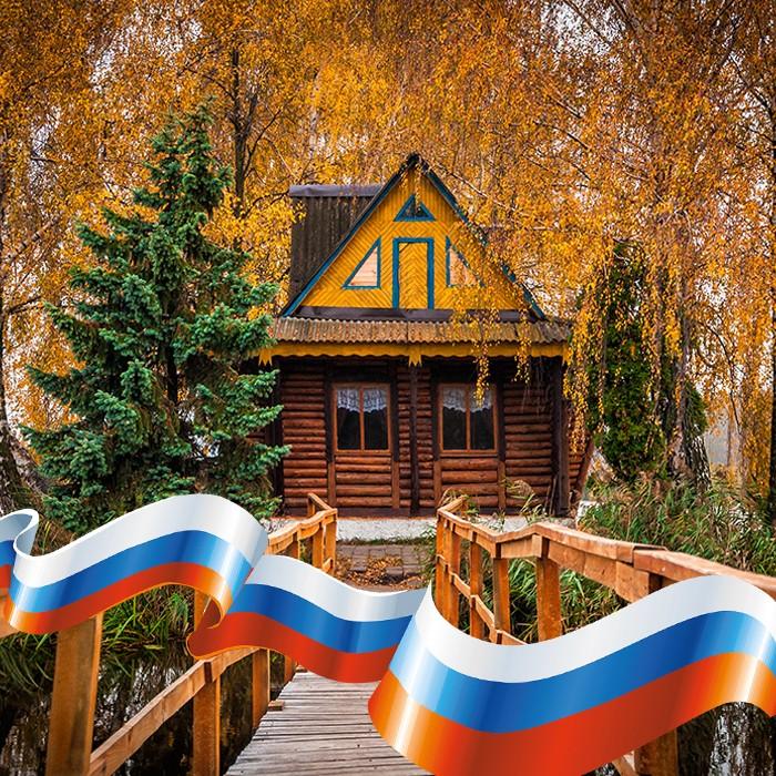 День народного единства. Россия в поэтическом слове