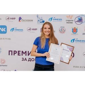 Основатель Coddy Оксана Селендеева стала лауреатом 9-ой Премии МИРа