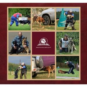 Охрана объектов служебными собаками – в перечне услуг КЦ «Атаман»