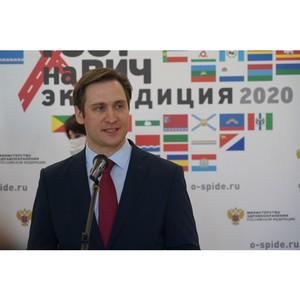 В Казани завершилась Всероссийская акция