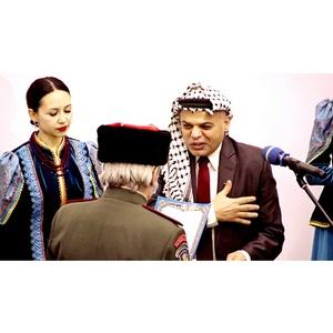 В Доме Дружбы народов отметили День солидарности с Палестиной