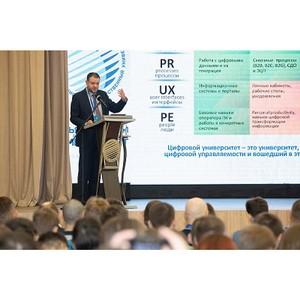 Вузы России объединились в Консорциум «Цифровые университеты»