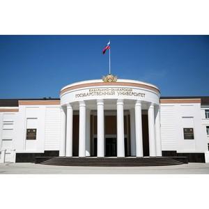 КБГУ им. Х.М. Бербекова. КБГУ подводит итоги деятельности в 2020 году