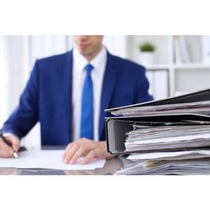 Изменится порядок аккредитации арбитражных управляющих