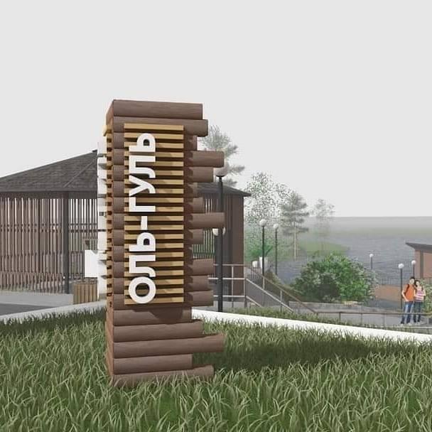 Два проекта СПП-Заполярье - победители грантовой программы «Норникеля»