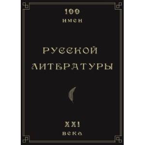 Татьяна Копыленко стала главредом книжной премиум-серии