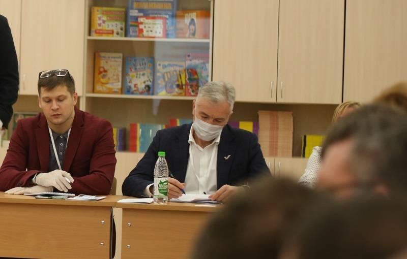 ОНФ в Мордовии обсудил вопросы питания школьников