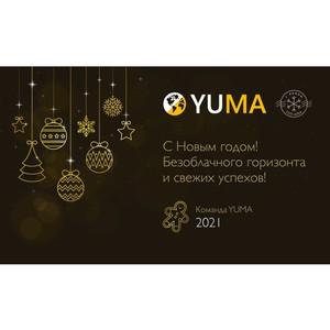 Yuma: ресторанный бизнес на пороге 2021