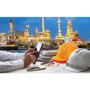 ПАО «Варьеганнефть» подвело итоги работы 10 месяцев  2020 года