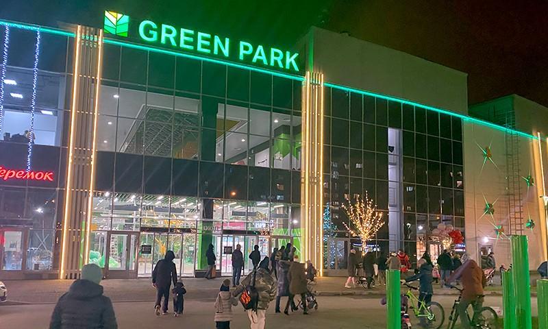 ГК «ПСК» открыла КДЦ Green Park в микрорайоне Славянка Петербурга