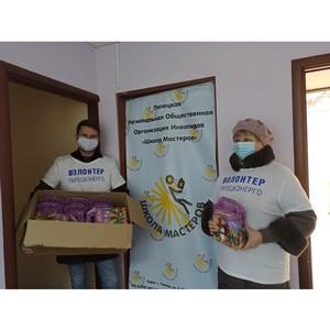 Волонтеры Липецкэнерго провели серию благотворительны акций
