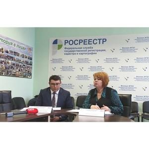 В забайкальском Управлении Росреестра подвели итоги 2020 года