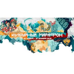 Более миллиона школьников приняли участие в «Культурном марафоне»