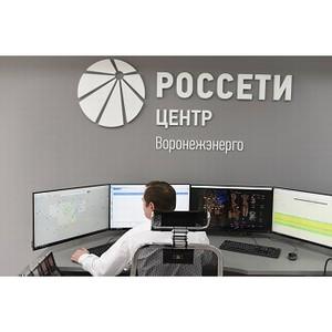 Вячеслав Антонов: цифровизация повышает надежность электроснабжения