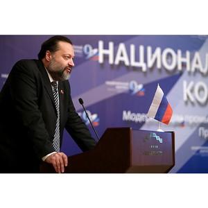 Росплан и бюджет развития России