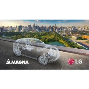 LG И Magna создают совместное мероприятие