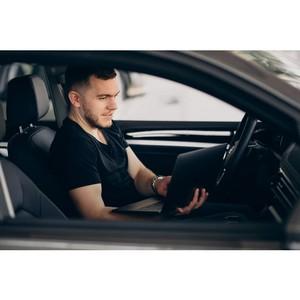 Более 30% опрошенных автомобилистов готовы приобретать авто онлайн