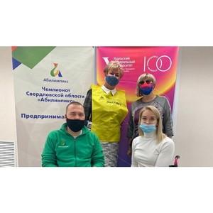 Студент УрФУ принял участие в национальном чемпионате «Абилимпикс»