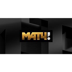 «Матч ТВ» организует боксерский турнир в Сочи