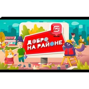В День волонтера пройдет всероссийский открытый эфир «Добро на районе»