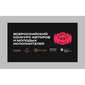 Названы победители Всероссийского музыкального конкурса Роскультцентра