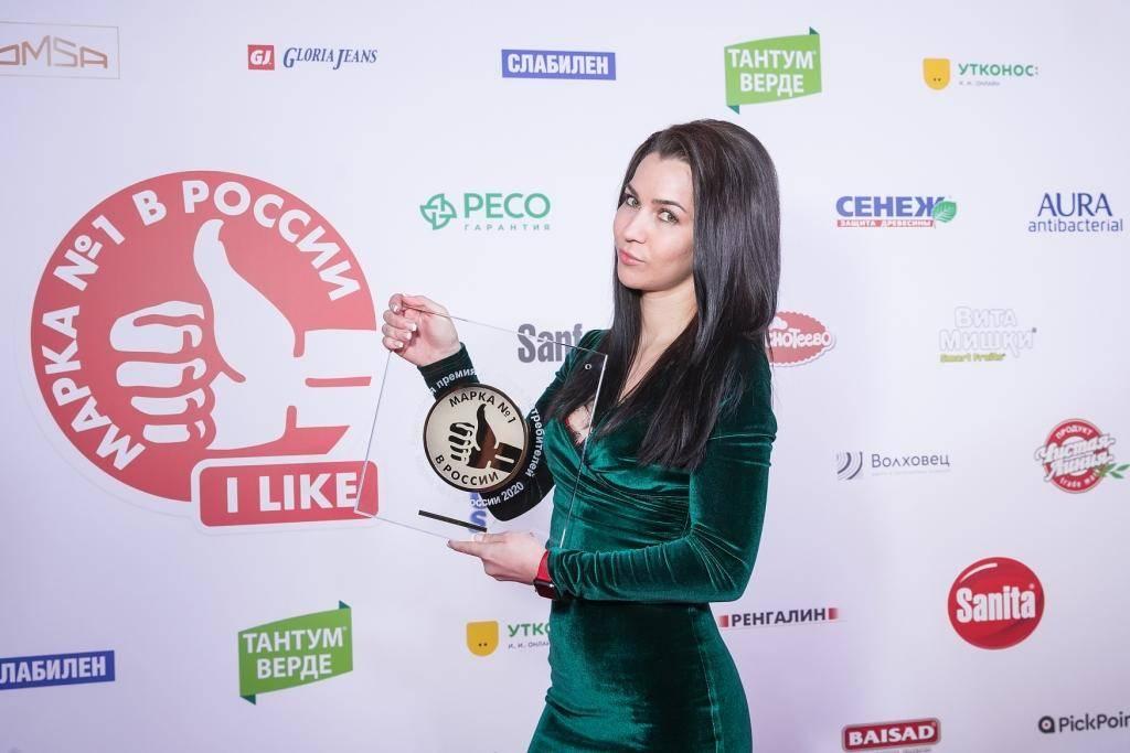 Мария Ильющенко, руководитель внешних и внутренних коммуникаций ГК «Cotton Club».