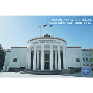 О задачах института ИИЭиР в рамках подготовки КБГУ к вступлению в ПСАЛ