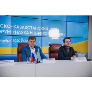 Расширение контактов обсудили России и Казахстана молодые специалисты