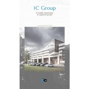 Рынок оказания проектных услуг. IC Group