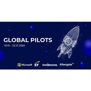 Стартапы второго набора программы Global Pilots организовали 32 пилота