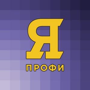 Новогодний онлайн-праздник для студентов «Я – профессионал»