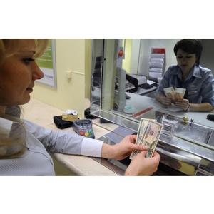 Пять профессий в банковской сфере, которые скоро исчезнут