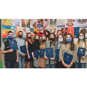 Студенты и сотрудники УрФУ получили благодарственные письма