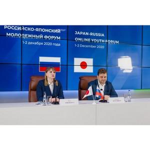 Возможности обменов в пандемию обсудили на Российско-Японского форума