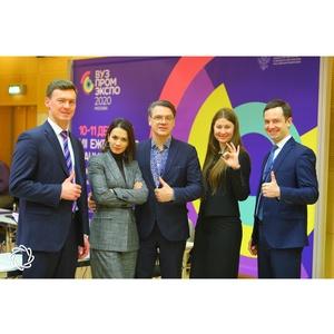 В России будет развиваться технологическое предпринимательство