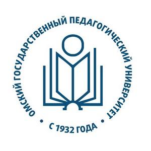 Преподавателям и студентам ОмГПУ вручили благодарственные письма