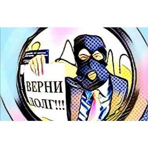 Россияне продолжают жаловаться на кредиторов и коллекторов