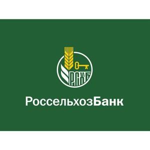 Россельхозбанк. Россияне не стали экономить на новогоднем столе