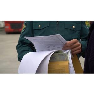 Сотрудник Новосибирской таможни отказался от взятки
