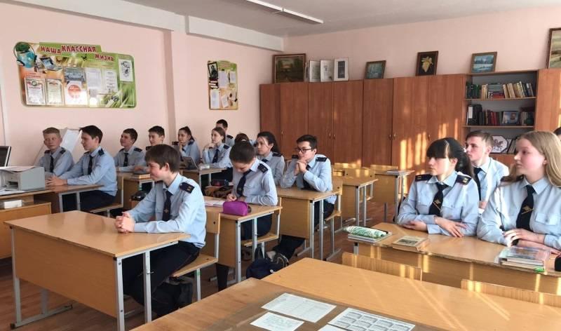 Учащимся Луховского лицея Мордовии рассказали о Сурском рубеже