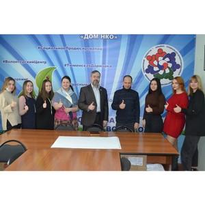 В Тюмени стартовала подготовка к фестивалю «Здоровый город»