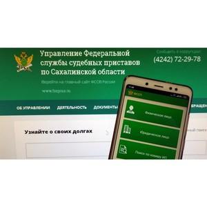 На Сахалине функционирует группа телефонного обслуживания