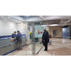 Двери почтового отделения Петропавловска-Камчатского стали заметнее