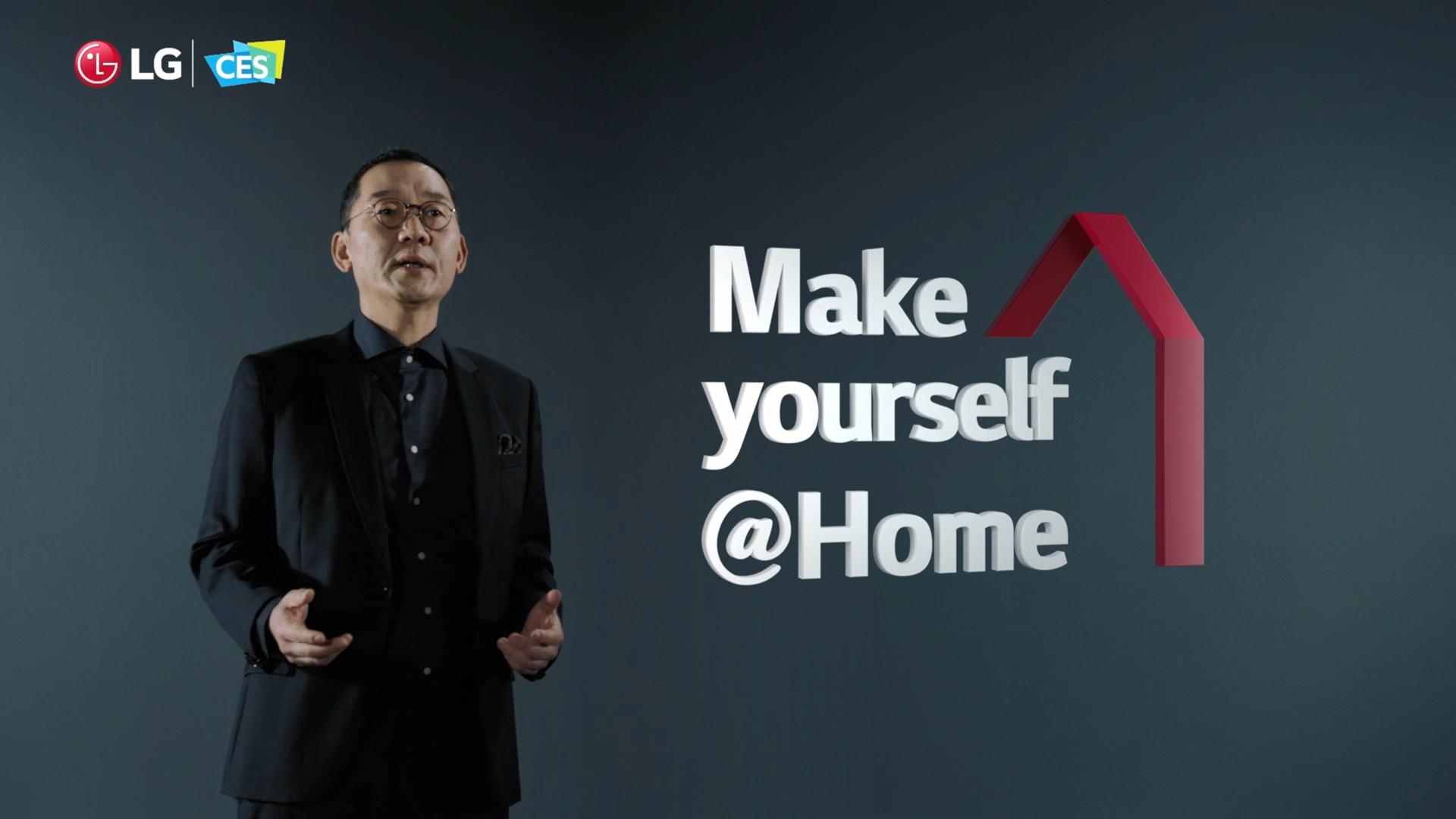 LG предлагает будущее, которое станет лучше на выставке CES 2021