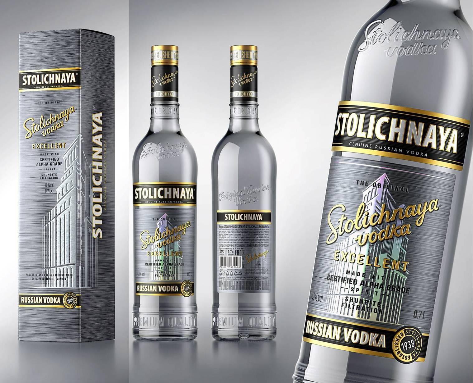 Премиальная водка «Stolichnaya Excellent»